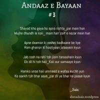 Andaaz e Bayaan #3 Shayad kho gaya haii