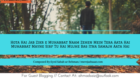 "Zikr e Muhabbat Urdu Poetry by ""AATIF"""