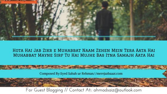 "Zikr e Muhabbat Urdu Poetry by ""AATIF"""