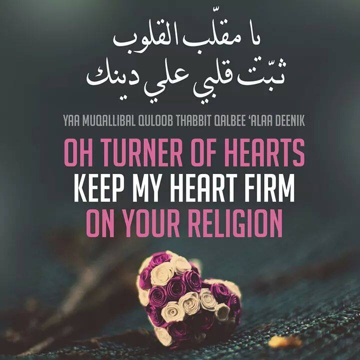 oh-turner-of-hearts-keep-my-heart-firm-on-your-religion